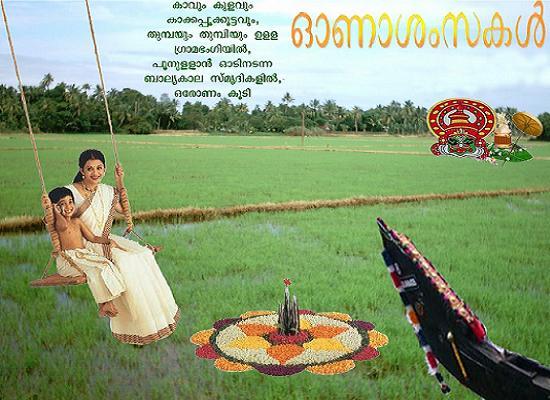 Malayalam-Onam-Wishes