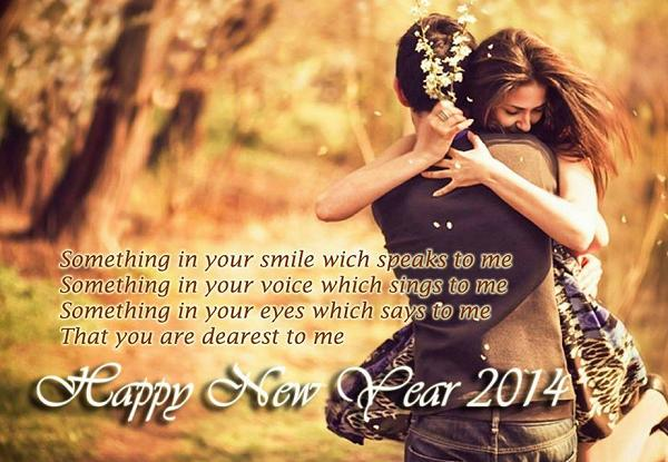 Romantic-New-Year-greetings