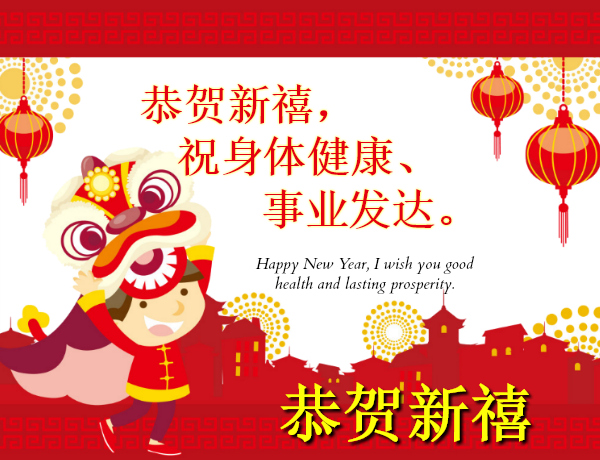 Happy chinese new year greetings messages and wishes 365greetings 6 zho ci jn bo m4hsunfo