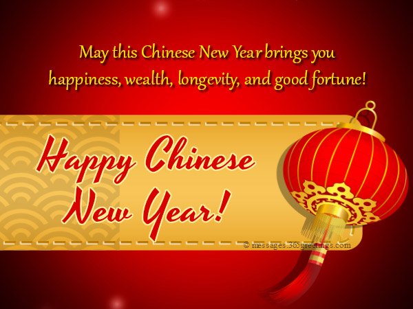 chinese new year wishes greetings chinese new year messages