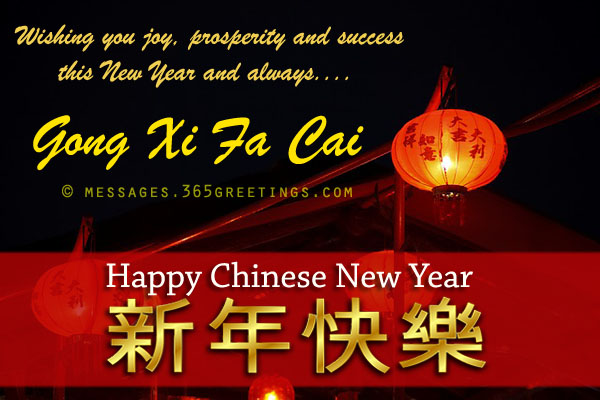 Happy chinese new year greetings messages and wishes 365greetings chinese new year greetings m4hsunfo