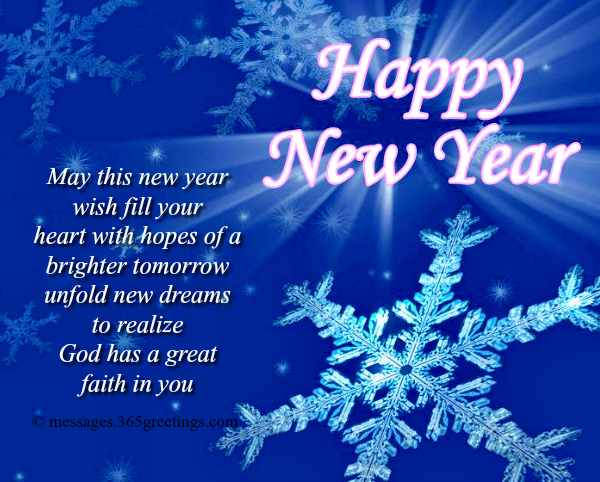 happy new year god quotes