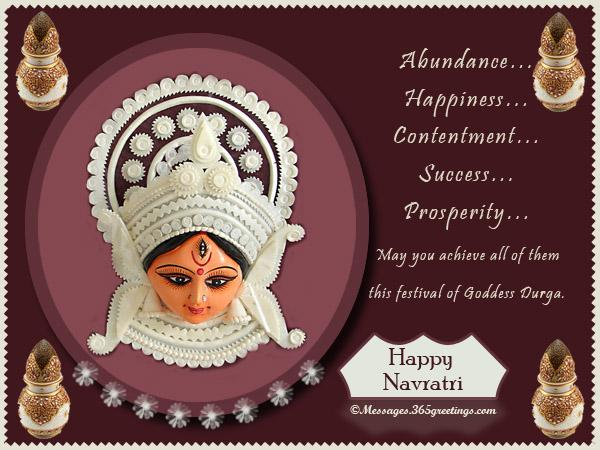 durga-puja-messages-for-cards