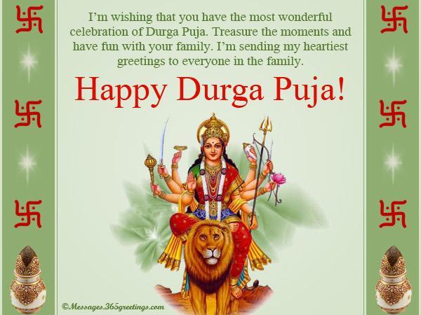 durga-puja-messages