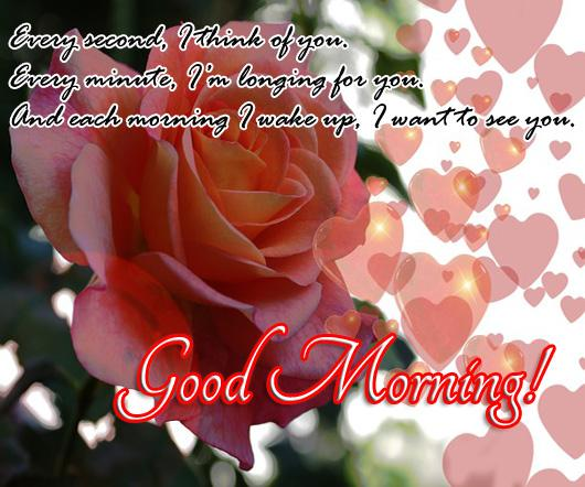 Lover Love Message To Good Morning