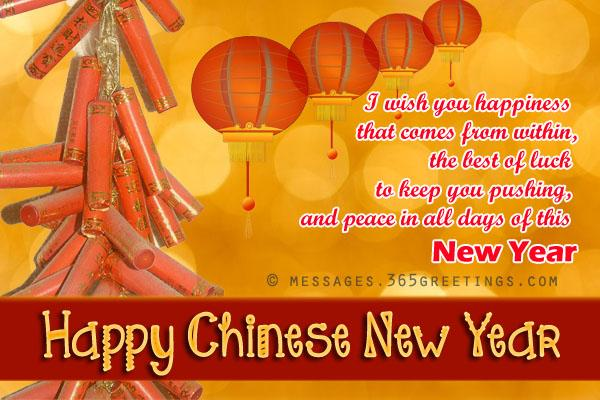 Happy chinese new year greetings messages and wishes 365greetings chinese new year in english best wishes on chinese new year m4hsunfo