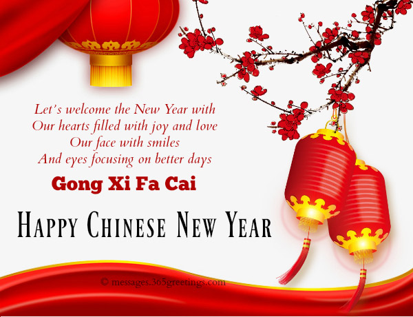 Happy Chinese New Year Greetings Messages and Wishes - 365greetings.com