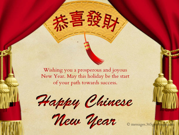 Happy chinese new year greetings messages and wishes 365greetings chinese new year wishes more personal these phrases might be a better choice these greetings are best for close friends relatives and elders m4hsunfo