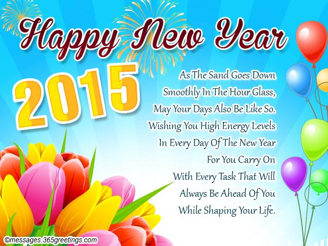 inspirational-New-Year-wishes-for-friends