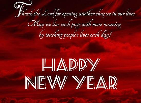 New year messages for friends 365greetings new year greetings for friends m4hsunfo