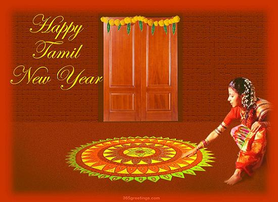 Tamil-New-Year-greetings