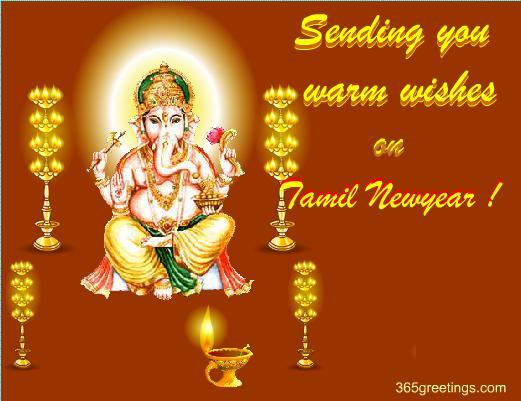 tamil new year sms