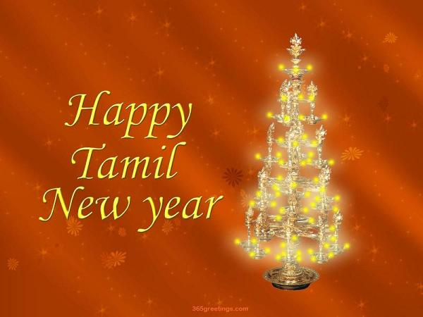 tamil new year sms celebrate life