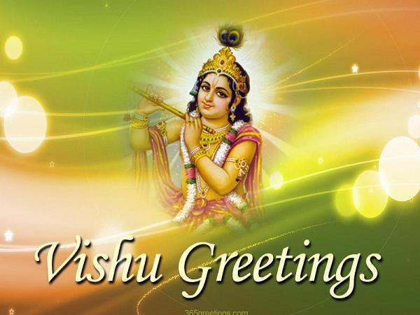 Vishu-greetings