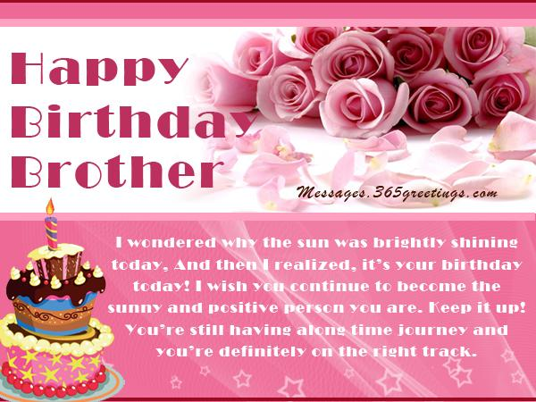 Birthday Greetings For Brother 365greetingscom
