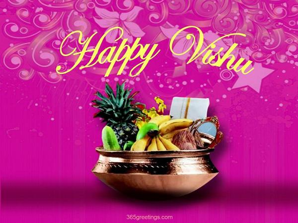 happy Vishu wishes
