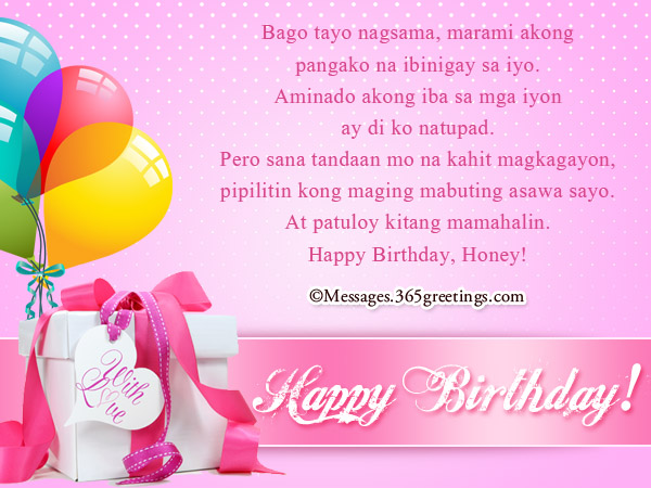 Tagalog Birthday Wishes 365greetings Com