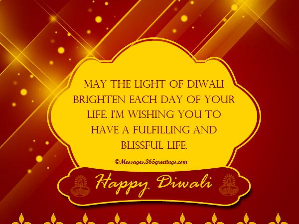happy-diwali-cards