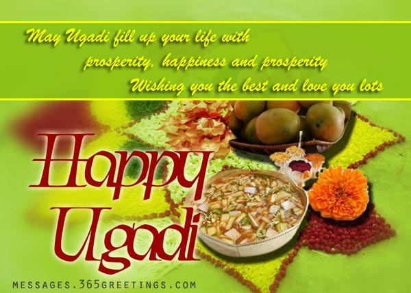 Ugadi wishes sms messages and ugadi greetings 365greetings happy ugadi wishes m4hsunfo