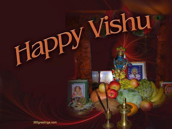 happy-vishu