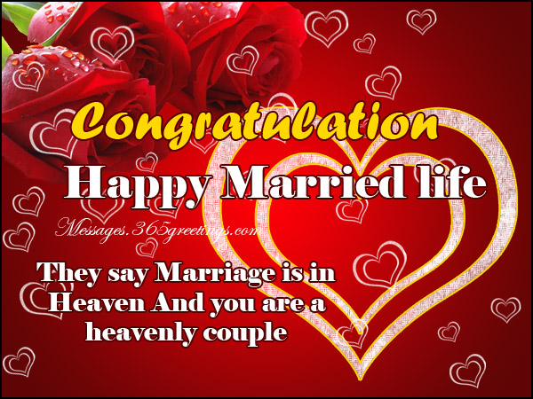 Happy Married Life Wishes In Bengali
