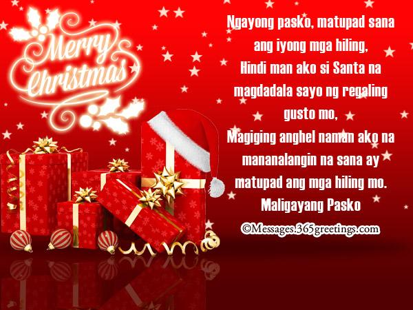maligayang-pasko-greetings