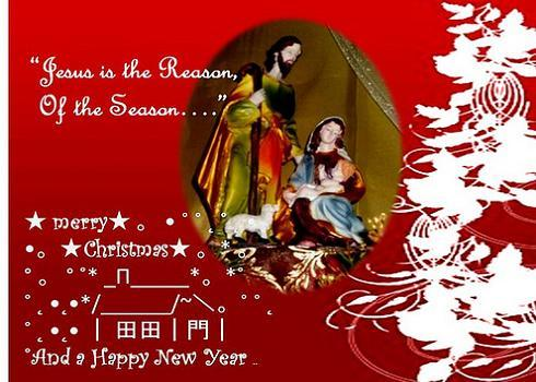 Christmas Greetings In Tagalog, Merry Christmas In Tagalog