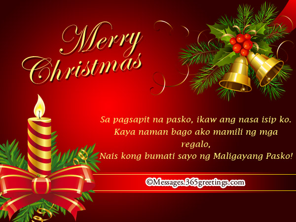 Merry Christmas In Tagalog