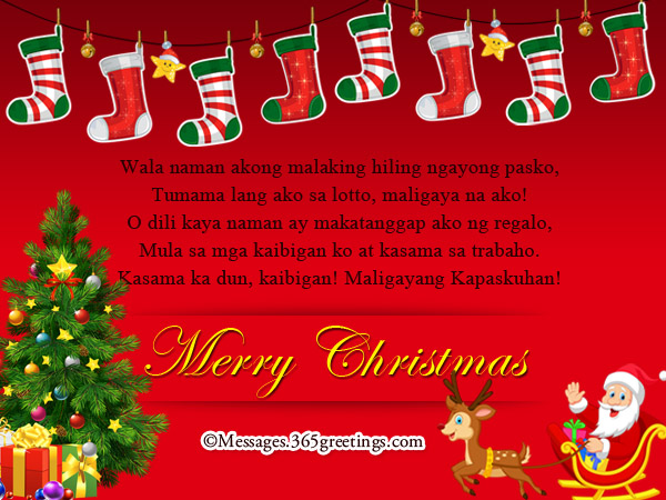tagalog merry christmas how to say merry christmas in tagalog - Merry Christmas Tagalog