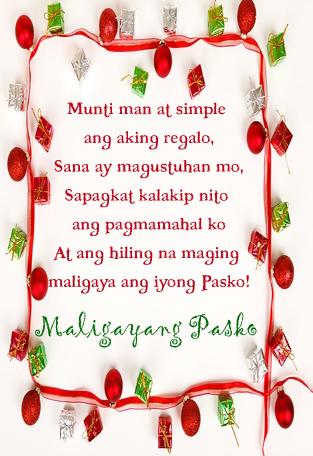 komposisyon tungkol sa araw ng pasko Ang aking mga nais: mga tula tungkol sa pananampalataya, pag-asa, pag-ibig ang pagkain ng mga masasarap na pagkain, at ang pagsimba sa araw ng pasko.