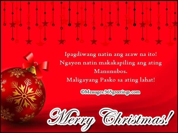 tagalog-christmas-greetings