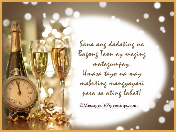tagalog-happy-new-year-wishes