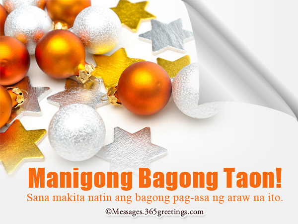 tagalog-new-year-messages