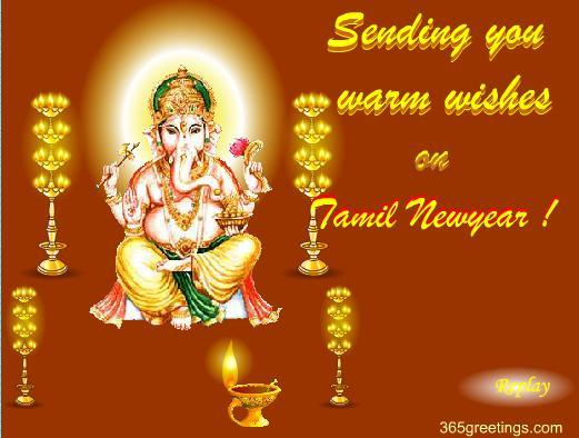 Tamil New Year Wishes Greetings and Tamil New Year Messages ...