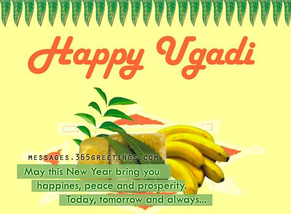 Ugadi wishes sms messages and ugadi greetings 365greetings i think about all the good memories the laughter the chanting the yummy goodies and being with you missing you this ugadi m4hsunfo