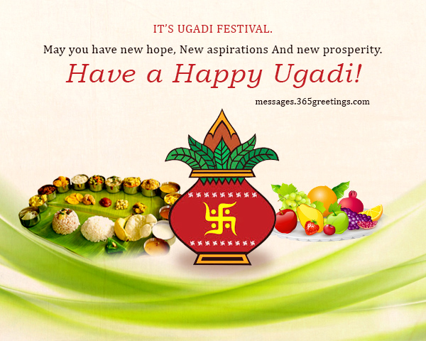 Ugadi Wishes, SMS Messages and Ugadi Greetings