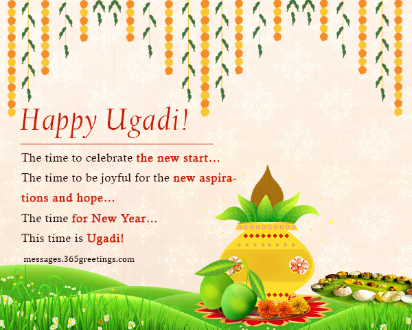 Ugadi Wishes, SMS Messages and Ugadi Greetings - 365greetings com