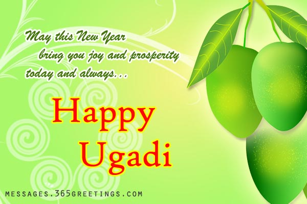 Ugadi Wishes Greetings Quotes SMS Messages in Kannada Telugu English ...