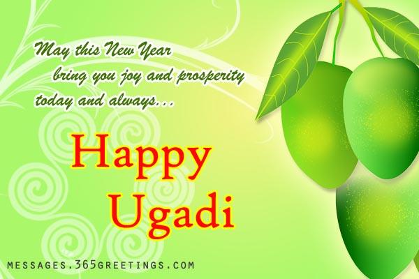 Ugadi Wishes 365greetings Com