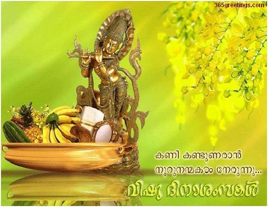 Vishu messages and wishes 365greetings share this m4hsunfo