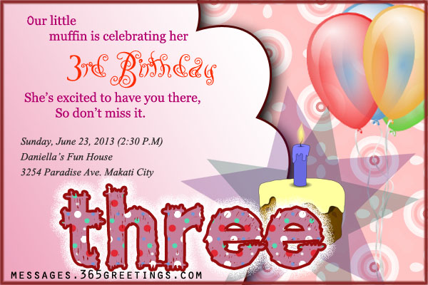 Rd Birthday Invitations Greetingscom - Birthday invitation sms from parents