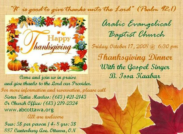 thanksgiving invitation wording - Messages, Greetings and Wishes