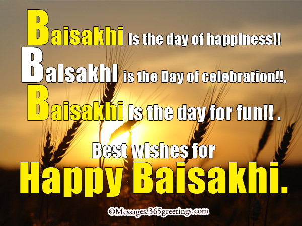 baisakhi-messages