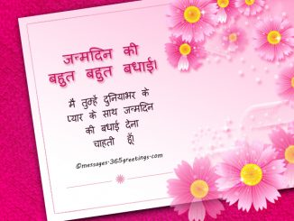Hindi Archives 365greetings Com