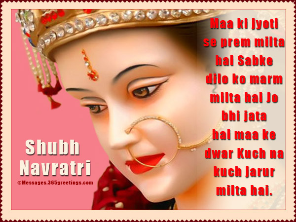 Navratri messages in hindi 365greetings navratri messages in hindi m4hsunfo