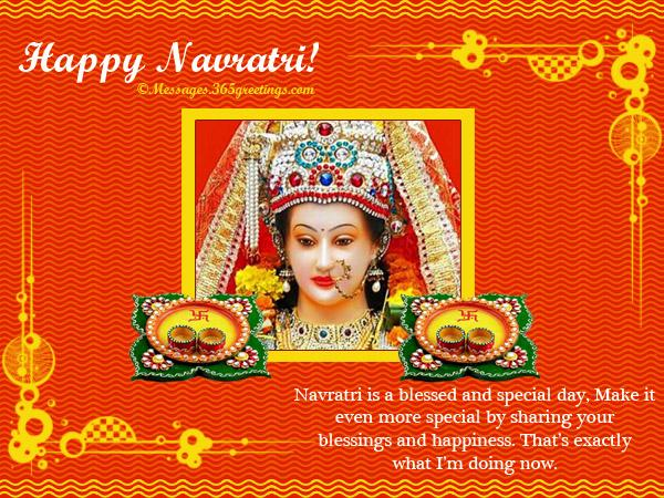 Navratri wishes navratri messages navratri greetings and quotes navratri sms stopboris Image collections