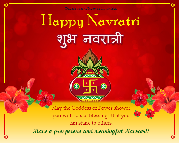 Navratri wishes navratri messages navratri greetings and quotes may this navratri be the start of your successful and happy life have a wonderful navratri m4hsunfo Images