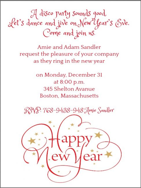 New Year Party Invitation Wording Sample 2
