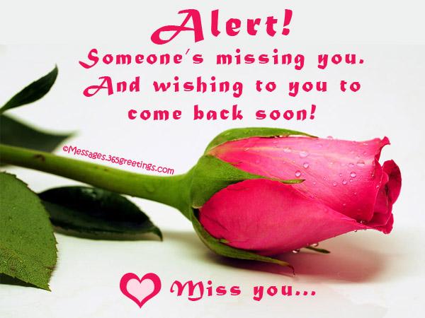 Romantic miss u sms