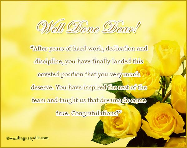 Congratulation messages 365greetings congratulations greetings for achievement m4hsunfo Images